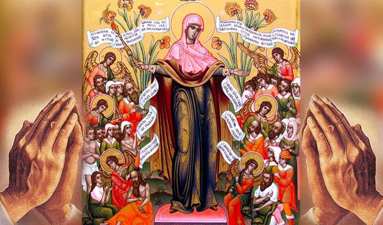 Rugaciune la icoana Bucuria tuturor necăjiţilor