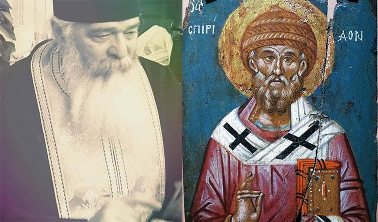 Cum l-a ajutat Sfântul Spiridon pe Părintele Calistrat