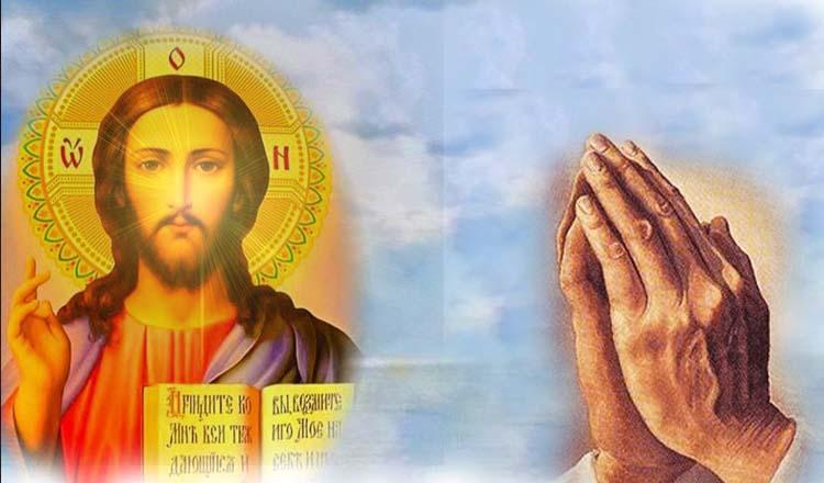 Trei rugăciuni care se citesc dimineața