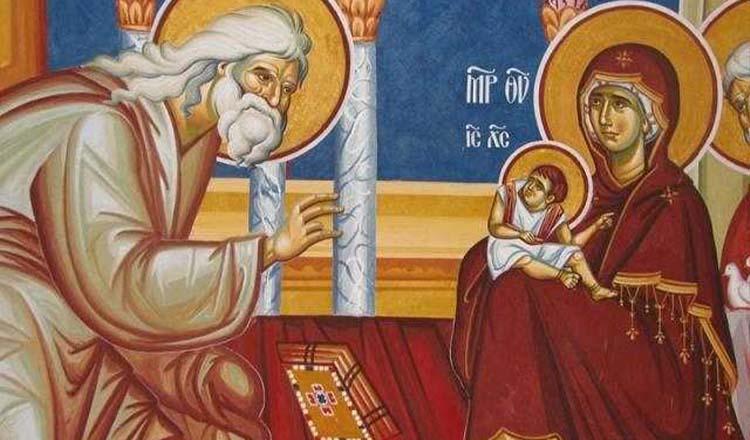 Canon de rugăciune la Praznicul Înainteprăznuirii Întâmpinării Domnului