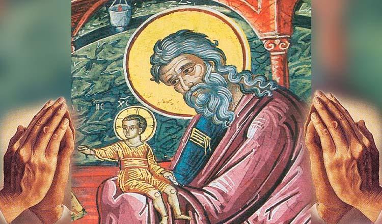 Cântarea de laudă la Dreptul Simeon