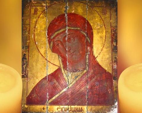 Rugăciune către Maica Domnului înaintea Icoanei Ognevidnaia sau Areovind