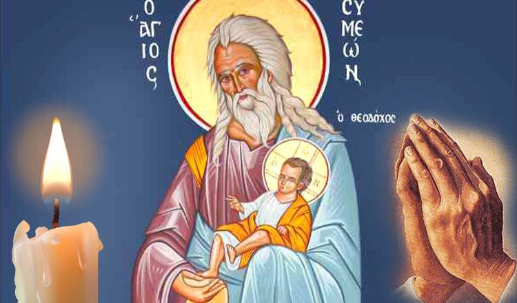 Rugăciunea Dreptului Simeon