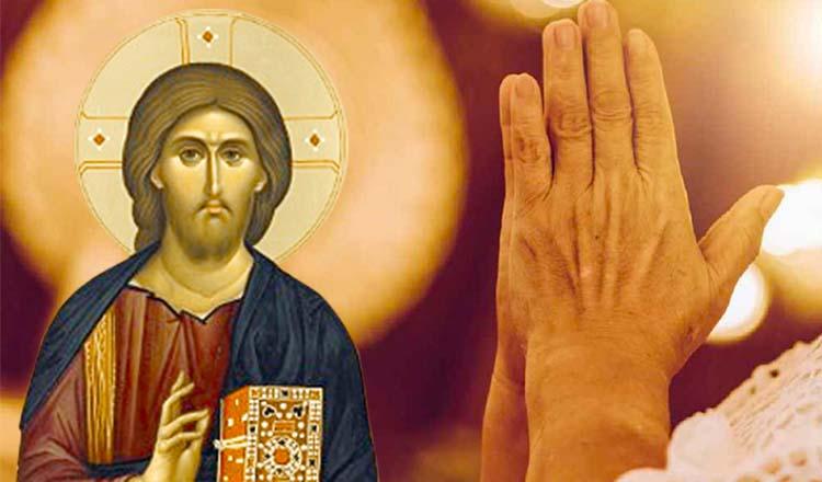 Rugăciune puternică pentru primirea Harului lui Dumnezeu