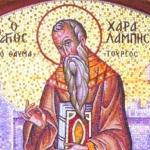 Rugăciunile ce se spun de Sfântul Haralambie