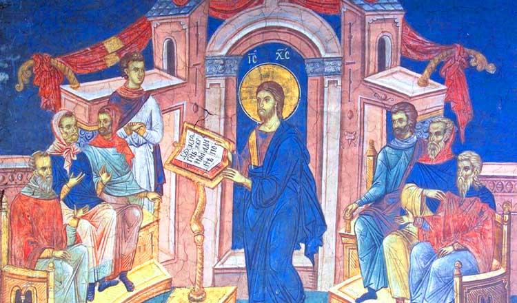 Rugăciune la Începutul Anului Bisericesc